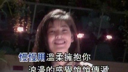 Ming-Jen Chen - Bao Bei Wo De Xin