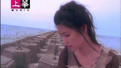 Ming-Jen Chen - Qing Zhai