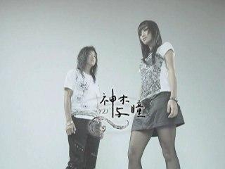 Y2j - Cao Jie Zhi