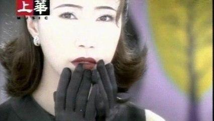 Linda Lee - Ju De Qi Fang Mei Luo