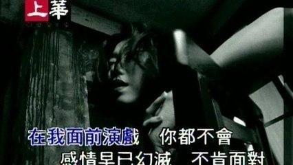 Linda Lee - Wo Mei You Zui