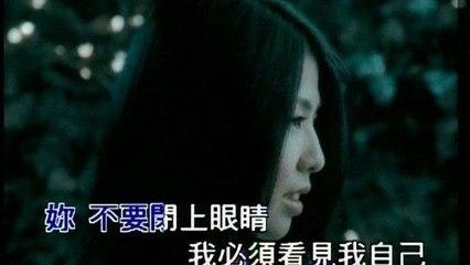 Valen Hsu - Heng Xing