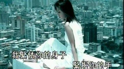 Valen Hsu - Wo Yi Ran Ai Ni