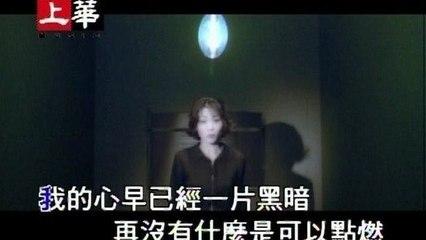 Mavis Hsu - Tie Chuang