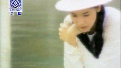 Ming-Jen Chen - Nian Nian Bu Wang De Qing Ren