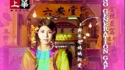 Valen Hsu - Kan Tou