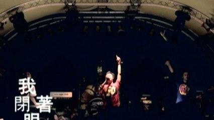 Circus - Wu Niang