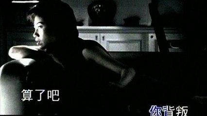 Linda Lee - Qi Qing Liu Yu