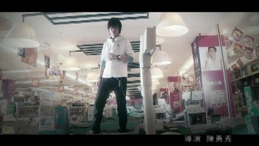 Yi Feng Zhuo - Fan Mai Wen Rou