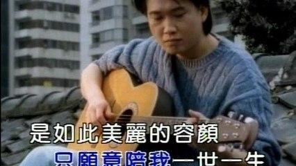 Steve Chou - Wei Qing Suo Kun