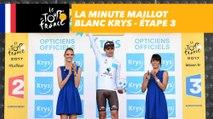 La minute maillot blanc Krys - Étape 3 - Tour de France 2017