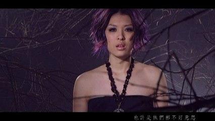 Ru Yun Wei - Sha