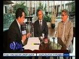 #غرفة_الأخبار   لقاء مع عبد السلام البدري نائب رئيس وزراء ليبيا و مسعود رحومة وزير الدفاع الليبي