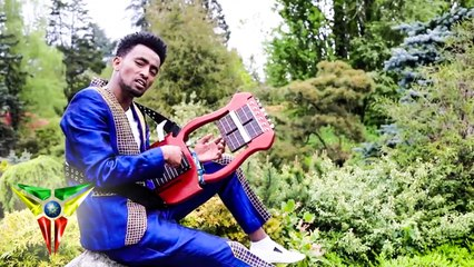 Gerush Yalem - Menen - New Tigrigna Ethiopian / Eritrean Music 2017 (Official Video)