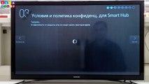 Настройка Smart TV и IPTV на телевизорах Saasmsung H �