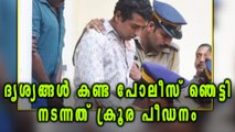 Actress Abduction Case: More Arrest May Happen Soon | Filmibeat Malayalam