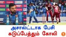 India vs West Indies: Virat Kohli took west indies for granted-Oneindia Tamil