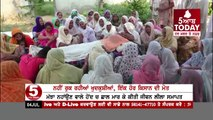 Farmers' suicides not-stop in Punjab, Another Farmer Death In Sangrur