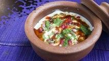 Dahi Bhalla Recipe | How To Make Dahi Vada | झटपट बनाएं स्वादिष्ट दही भल्ले | Boldsky