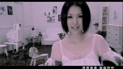 Ru Yun Wei - Die Lian