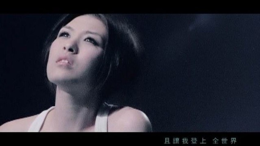 Ru Yun Wei - Yong Dai