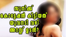 Actress Abduction Case: Reports Moving on a Young Actress in Malayalam  | Filmibeat Malayalam