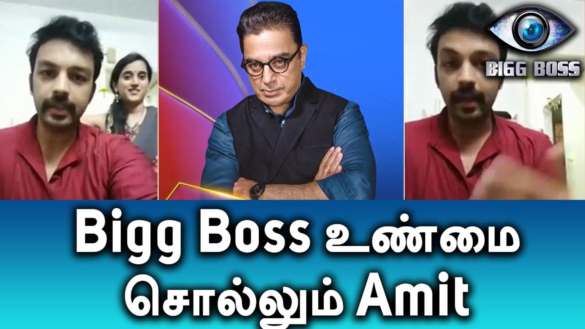 Bigg Boss Tamil, Vijay TV Actor Amit Bhargav Talk About Bigg Boss-Filmibeat Tamil