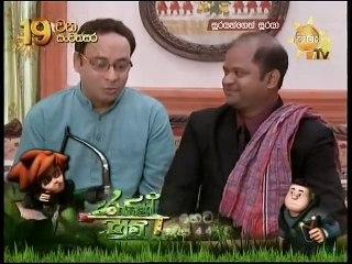 Soorayangeth Sooraya 04/07/2017 - 270