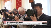 Xi Jinping and Putin oppose THAAD deployment in S. Korea