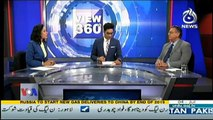 View 360 - 4th July 2017
