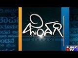 Public TV | Zindagi Vishesha: Is MP Ramya Really A Jinx | Feb 18, 2016 | 9:30 AM