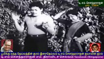 alli  1964   &  T M Soundararajan Legend
