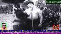 alli  1964 Legend  Music director    K.V. Mahadevan