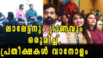 Mohanlal And Pranav Mohanlal Film's Started Together   Filmibeat Malayalam