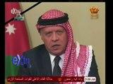#غرفة_الأخبار | بيان العاهل الأردني الملك عبد الله الثاني عن استشهاد معاذ الكساسبة