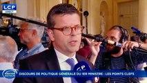 """Luc Carvounas, député Nouvelle Gauche """"J'ai voté contre ce discours de politique générale qui est un discours de droite"""""""