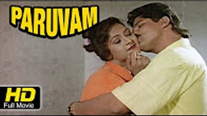 Paruvam (పరువం) Full Movie 2004 | Priyan, Sakila, Kalaselvan | Telugu New Movies