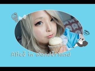 이상한 나라의 앨리스 Alice in Wondrland Makeup tutorial in Korean