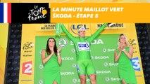 La minute maillot vert ŠKODA - Étape 5 - Tour de France 2017