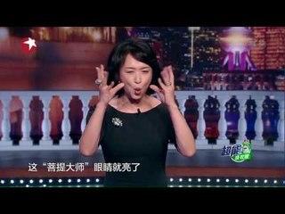 《金星秀》第20170705期: 李光洁的演绎路 The Jinxing Show EP.20170705【东方卫视官方超清】