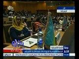 #غرفة_الأخبار | رئيسة مفوضية الاتحاد الإفريقي تفتتح الدورة الـ24 لقمة الاتحاد الإفريقي