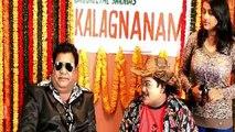 Company Telugu Full Length Movie HD _ Latest Telugu Super Hit Movies _ Swathi Verma, Suresh , Tv movies Fullhd 2017