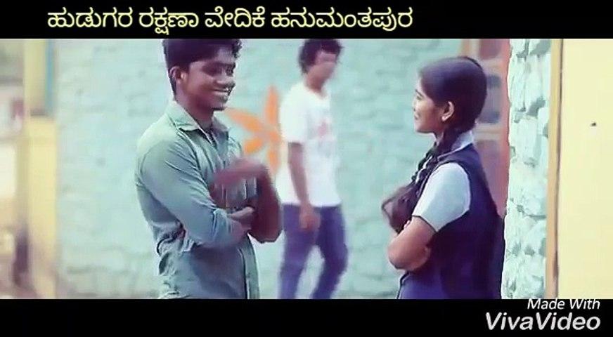 Kannada love feeling song 2016 2017 kannada