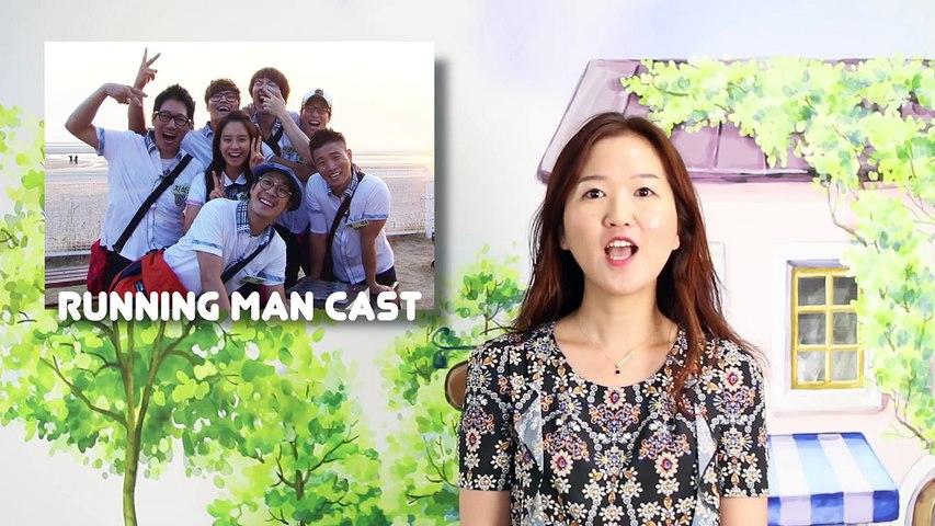 Korean Pronunciation Guide - Running Man Cast Names (런닝맨)