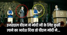 Israel PM Benjamin Netanyahu Orders A Chair For PM Narendra Modi, See What PM Modi Did Next !