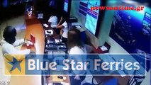 newsontime.gr -  Καρέ-καρέ η ληστεία στα γραφεία των Blue Star Ferries