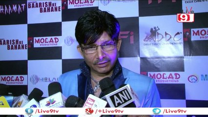 KRK UPSET WITH BOLLYWOOD RELEASES -