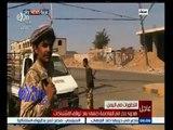 #غرفة_الأخبار | هدوء حذر في العاصمة صنعاء بعد توقف الاشتباكات