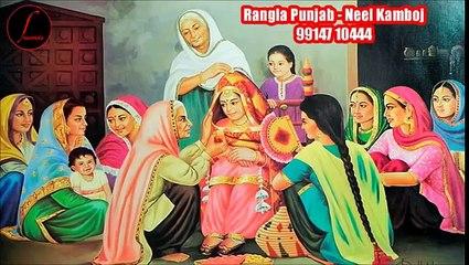 Rangla Punjab - Neel Kamboj
