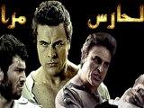 فيلم - الحارس مراد - الفصل الأول par Arab Movies - Dailymotion